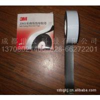 供应3MJ-20自粘橡胶绝缘带(高压胶带 量大从优)