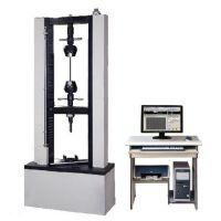 玻璃钢万能试验机厂里价(WDW)