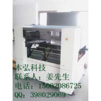 供应SMT贴片机,雅马哈YV100-XG,YV100II,中速多功能贴片机