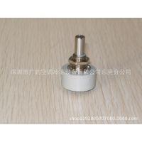 供应约克空调配件电位计015-02352-018