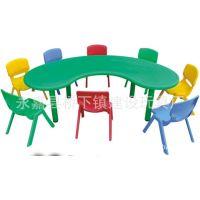 月亮桌 弯桌 幼儿园桌 塑料桌 儿童桌