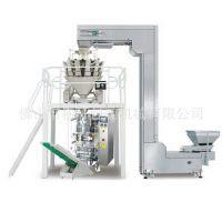 茶叶包装机那家好 就选择松可茶叶包装机 松可制造厂家批发