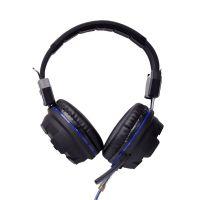 网鸣8500L炫光 网吧游戏耳麦 头戴式耳机  带麦克 抗暴力发光耳机