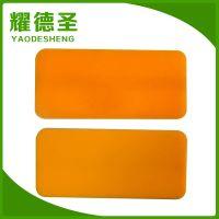 小额批发 YDZ16橙黄色荧光粉 纺织品专用荧光粉