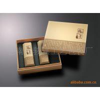 鹤山茶两罐装包装盒 茶叶礼盒包装 鹤山茶叶盒 礼盒定做生产