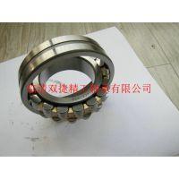 供应 22214CA/W33FAG大型通用调心滚子轴承 可定制