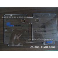 厂家供应环保亚克力PMMA镜片 亚克力pc不碎镜片 透明pvc镜片