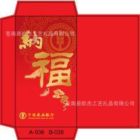 厂家直销纳福新年红包、利是封专版定制