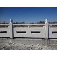 供应曲阳专业制作石栏杆,草白玉栏杆,草白玉石料,桥栏杆