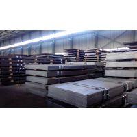 供应徐工、山推用宝钢BS700MCK2高强度焊接结构钢板