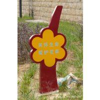 低价供应全国河南河北湖北湖南新疆晋城温馨提示牌草坪牌警示牌