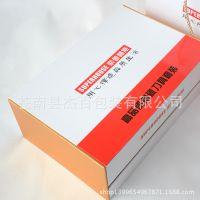 杰百包装 纸盒定做 陶瓷刀具礼品包装盒