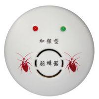 款 超声波驱蟑器 驱蟑螂粘胶 电子蟑螂捕捉器 家用驱蟑螂用品