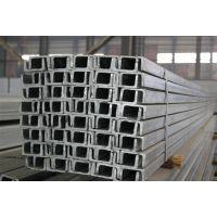 上海热镀锌槽钢理论重量规格表大全
