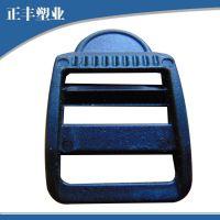 厂家生产 黑色2.0平四档扣 塑料箱包目字扣 书包调节扣可定制