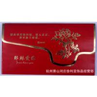 批发 基督教礼品 结婚用品 耶和华所赐的福-红包(大) 10个一包