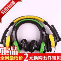森麦SM-HD280M.V带话筒麦克风头戴式线控电脑pc游戏耳机耳麦