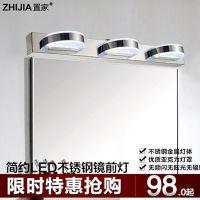 led镜前灯 浴室卫生间镜前灯 简约现代不锈钢壁灯镜柜灯化妆灯具