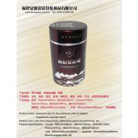 蜂胶胶囊瓶│二次铝氧化加工│福建铝氧化包装厂家定做 铝茶罐