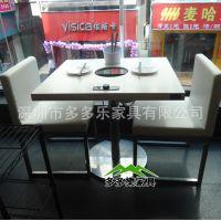 多多乐 自助火锅桌|餐桌椅组合|电磁炉火锅桌椅|大理石餐桌
