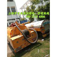 上海市青浦区高压管道清洗车租赁15021166306