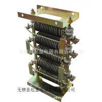 供应RT54-225M-8/3起动调整电阻器,二十年老企业,品质值得信赖!