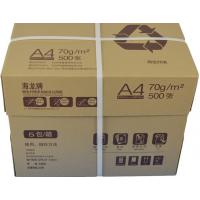 厂家直供 海龙 A4复印纸 打印纸 70G 500张/包