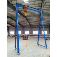 梅县小型龙门吊架,注塑机龙门吊架生产商,,富新源
