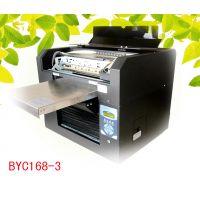 安徽酒盒印刷 照片印刷机 定制酒盒印刷机