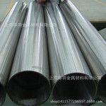 Φ38不锈钢无缝管 厚壁不锈钢工业管