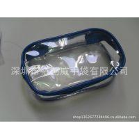 深圳手袋厂 专业生产 拿样生产 PVC化妆包 透明化妆包