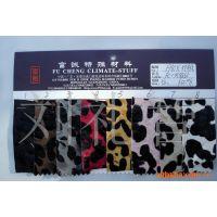 刘礼智富诚皮革复合材料奶牛纹压膜高光膜系列鞋材料图