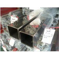 不锈钢方管80*80*4|6米一根多少钱