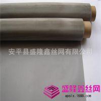 专供 河南邢台造纸网厂 3层不锈钢网螺旋焊接 安平厂家