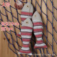 地中海风格创意手工布艺套鱼小鱼串装饰挂件墙壁装饰挂饰拍摄道具