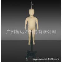 广州童装打版模特欧码儿童服装设计制衣打板人台板房模特全身手脚