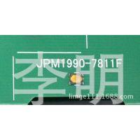 供应日本SMK  JPM1990-7811F 高寿命薄膜按键开关 轻触开关