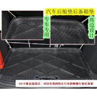 汽车后舱垫后备箱垫尾箱垫丰田花冠卡罗拉RAV4新威驰凯美瑞专用型