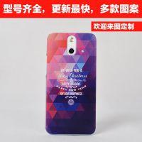 华为荣耀6手机壳 华为荣耀6手机套 华为H60-L01手机壳保护套外壳