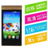 批发三星SM-W2014香港定制版双模双待智能手机电信版CDMA原装正品