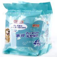 【清洁、除臭】派锐24片狗用湿巾4连包 宠物湿巾 宠物清洁用品