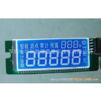 供应定制点钞机LCD液晶屏纯蓝LCD液晶屏