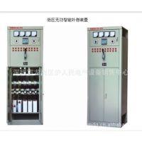 厂价直销上海指月电气:TBBW-0.4(PGL-1/2)低压无功智能补偿装置