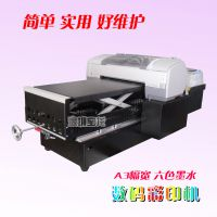 厂价直销爱普生A3万能打印机 平板打印机 吊牌金属铭牌打印机快速打印高清图