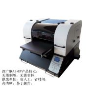 适合各类LOGO打印高精度A3万能平板机,苹果手机外壳UV平板打印机