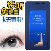 联想 S810T手机套 S810T手机壳 手机皮套 保护套 皮套视窗 翻盖