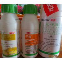 优惠供应水稻田进口除草剂稻杰