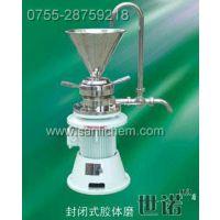 JM-L80立式胶体磨-研磨机-研磨粉碎机 乳化混合分散机 均质搅拌机