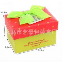 厂家定做化妆品包装盒,面膜包装彩盒 保健品白卡纸盒 礼品包装盒
