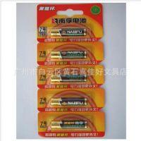 原装正品环保 南孚聚能环 无汞碱性7号干电池 5节装 7号/5号